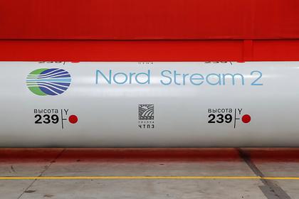 В Евросоюзе рассказали о расколе из-за «Северного потока-2»
