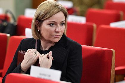 Переболевшая коронавирусом российский министр ушла на самоизоляцию