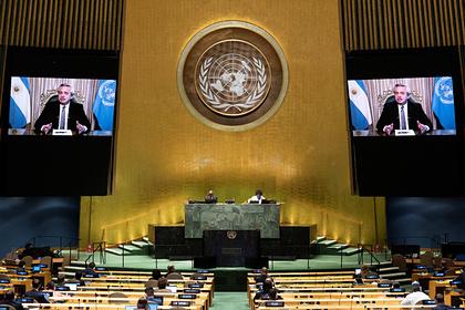 ООН призвали модернизировать до версии 4.0