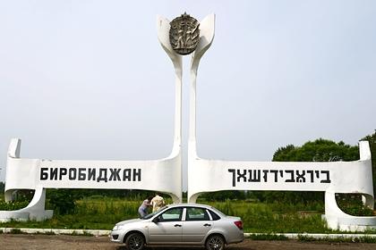 Названия остановок в российском городе переведут на идиш
