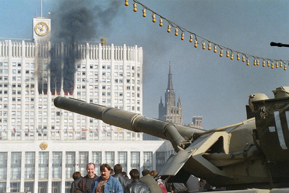 Танки у Белого дома в Москве. Октябрь 1993 года