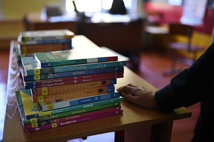 Учеников не пустили в российскую школу из-за неподобающего внешнего вида