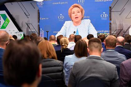 Матвиенко заявила об отказе России от «нефтяной иглы»