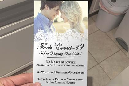 Запрет на маски и «комната для кашля» на свадьбе вызвали негодование в сети