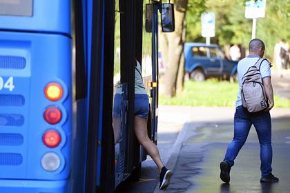 Россияне отказались от бесплатного автобуса взамен платных дорог для автомобилей