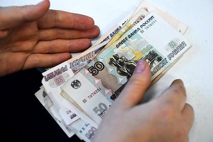 Россиянам назвали размер рассчитанных по-новому минимальных зарплат