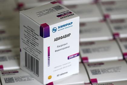 Названа цена самого дешевого российского лекарства от коронавируса