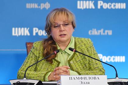 Глава ЦИК прокомментировала победу уборщицы на выборах в России