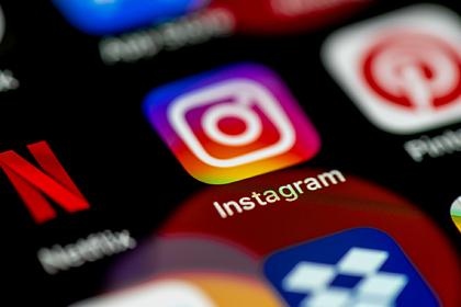Опасная уязвимость позволила шпионить за пользователями Instagram