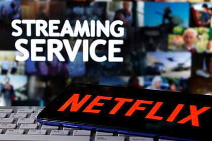 Netflix предложили отказаться от работы c китайским писателем из-за уйгуров