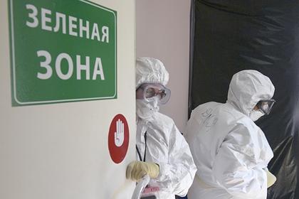 В России раскрыли главный показатель оценки ситуации с коронавирусом