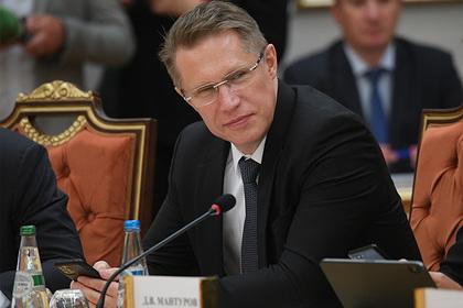 Глава Минздрава заявил о контроле за ценами на препараты от коронавируса