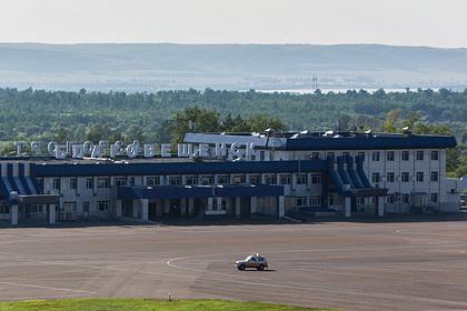 Выбраны компании для реконструкции аэропорта Благовещенска