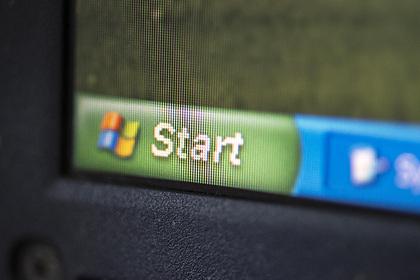 Слит исходный код Windows XP