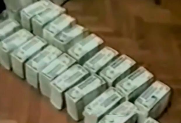 Деньги, приготовленные для террористов