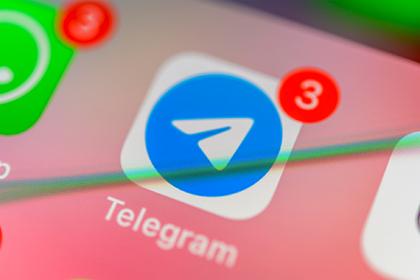 Telegram «упал»