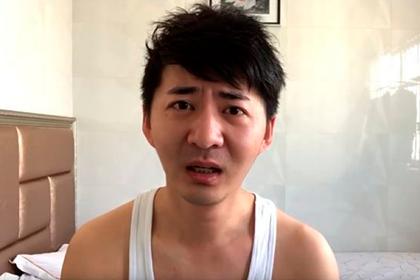 Чэнь Цюйси
