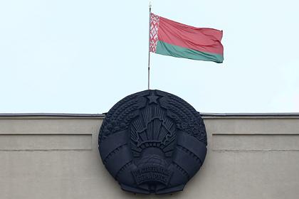 Латвия и Эстония обнародовали новые санкционные списки в отношении Белоруссии