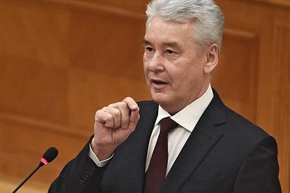 Собянин заявил о переводе трети персонала мэрии Москвы на удаленку