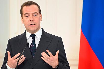 Медведев призвал создать механизм защиты маткапитала при покупке жилья