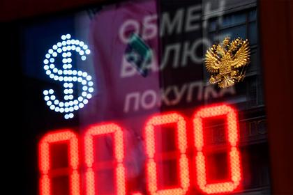 Курс доллара взлетел до 78 рублей