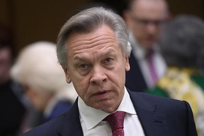Пушков предрек конец «украинской мечте» об иностранном финансировании
