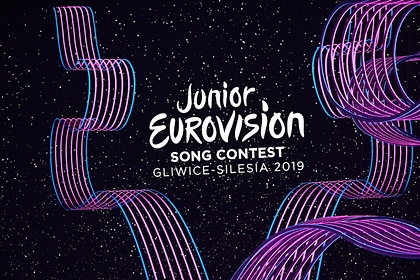Определена участница от России на «Детском Евровидении»