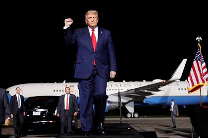 Трамп назвал единственное условие для своего проигрыша на выборах