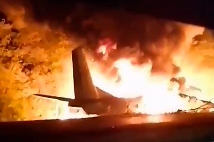 Последние секунды полета Ан-26 под Харьковом попали на видео