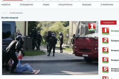 Хакеры показали видео протестов вэфире белорусских госканалов