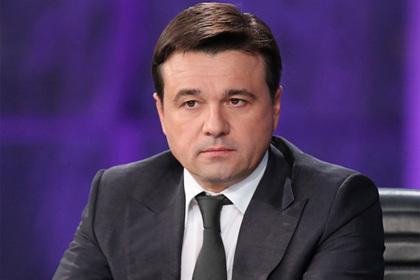 Воробьев анонсировал открытие новых производств