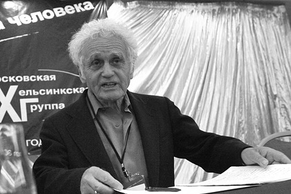 Умер основатель Московской Хельсинкской группы