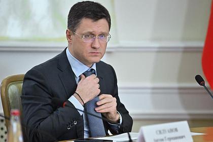 В России назвали угрозу нефтяной стабильности