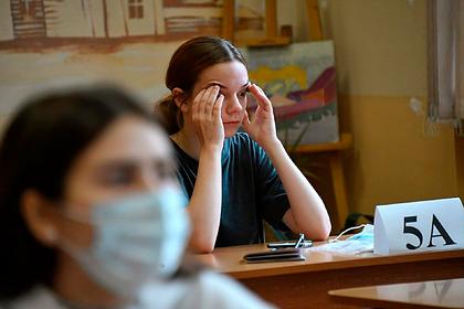 В России рассмотрели возможность отказа от обязательного ЕГЭ для всех