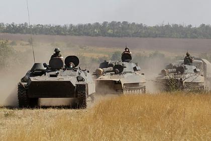 На Украине не увидели признаков войны с Россией в Донбассе