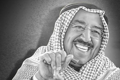 Сабах Аль Ахмед Ас Сабах