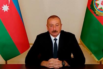 Алиев назвал Пашиняна ставленником Сороса