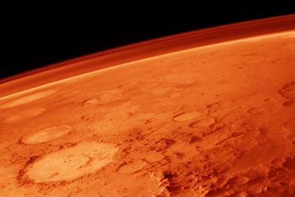 На Марсе нашли озера с жидкой водой