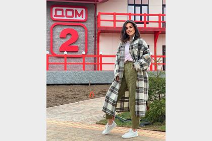 Бородина объяснила популярность «Дома-2»