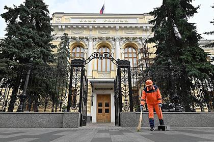 Идея ЦБ оказалась не нужна россиянам