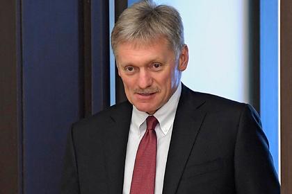 Кремль отреагировал насообщения отурецких военных вКарабахе