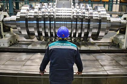 Назван срок производства мощной российской газовой турбины