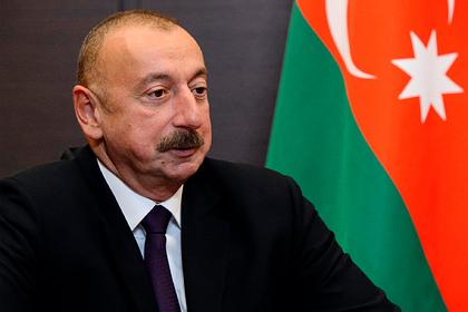 Алиев предъявил ультиматум армянам и Карабаху