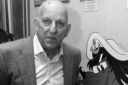 Умер автор мультфильма «Фунтик»