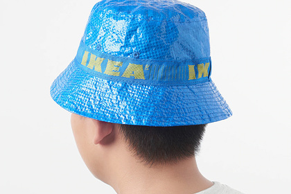 IKEA вновь начала торговать популярным в 90-х головным убором по 200 рублей