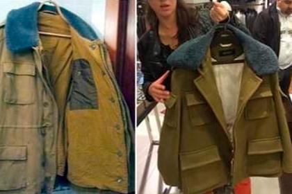 Россияне увидели советскую «афганку» в куртке Gucci за десятки тысяч рублей