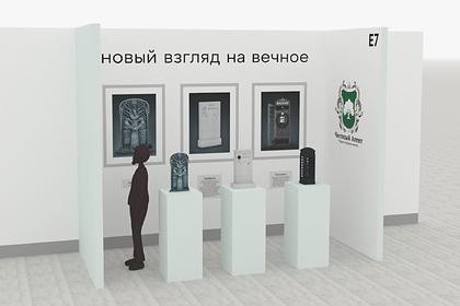Ритуальная компания привлекла дизайнеров к переосмыслению облика надгробий