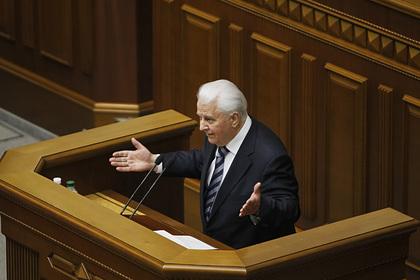 Кравчук призвал отказаться отультиматумов Киеву поДонбассу
