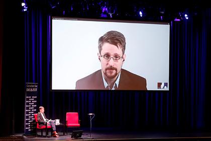 Власти США отсудили уСноудена $4,2 млн