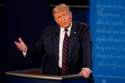 Трамп оценил дебаты с Байденом